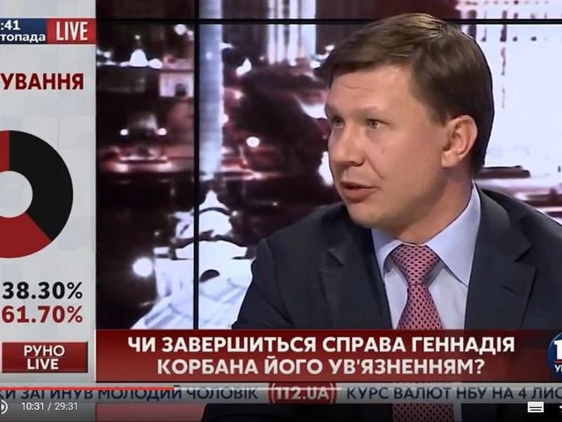 «Патріотизм не дає індульгенції від кримінальних порушень» - Руслан Демчак