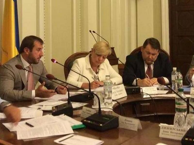 Комітет з питань фінансової політики і банківської діяльності розглянув Комплексну програму розвитку фінансового сектору України до 2020 року