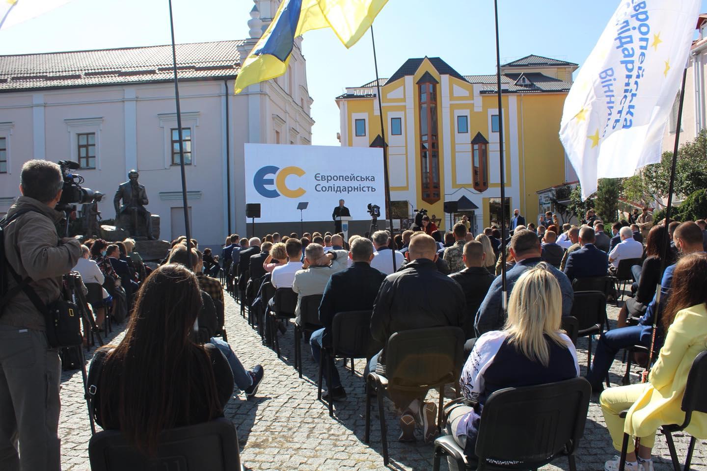 Команда Партії «ЄС» на Вінниччині