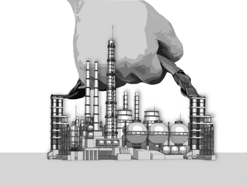 Плани на приватизацію 2016 року