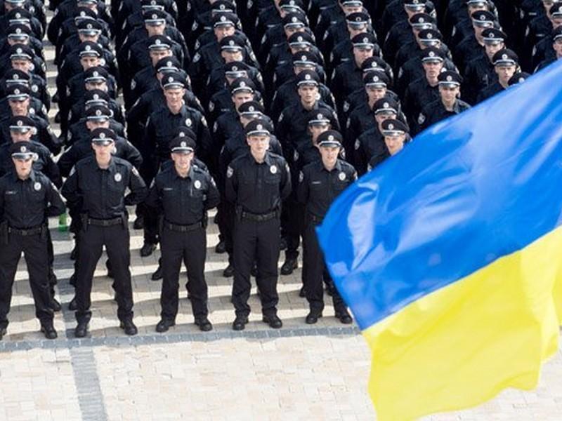 День Національної поліції