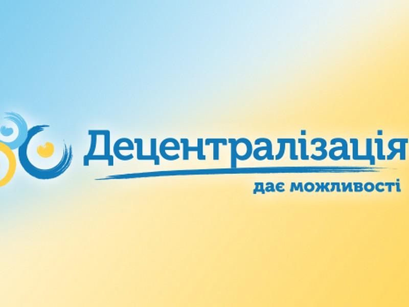 Руслан Демчак про результати та перспективи реформи децентралізації для видання VinTop
