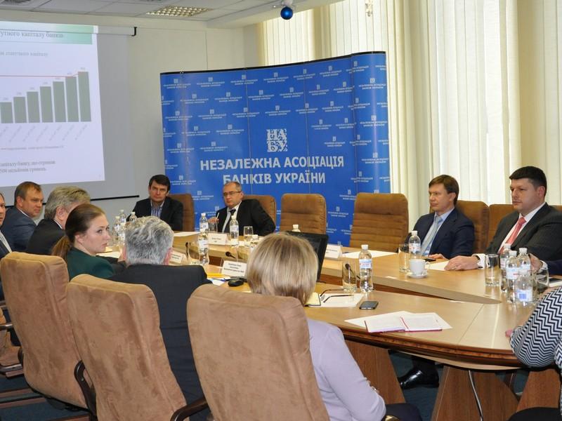 Руслан Демчак: Потрібно створення законодавчих актів, які б могли врегулювати питання кластеризації банківського ринку