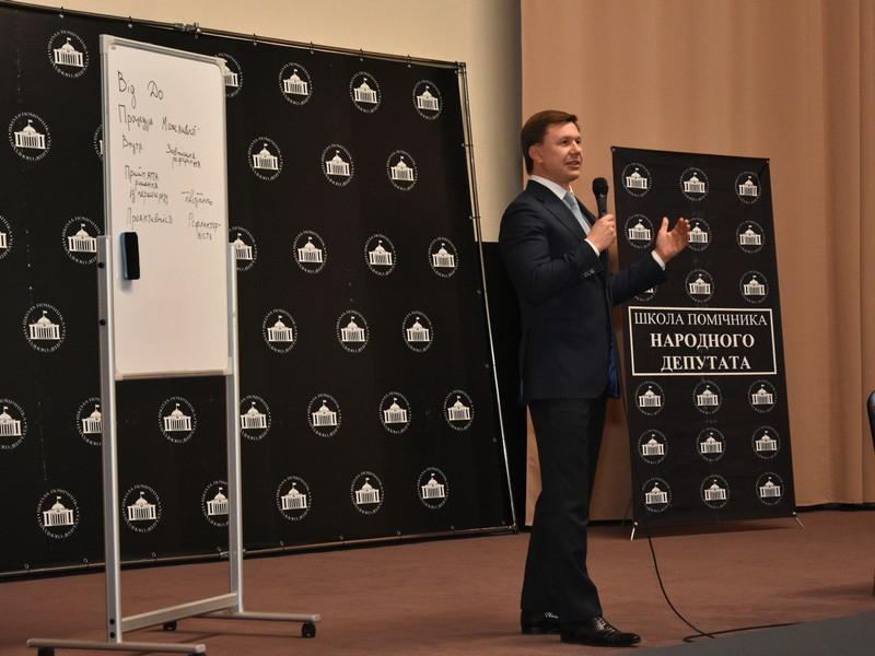 Руслан Демчак виступив перед слухачами курсу Школи помічника народного депутата