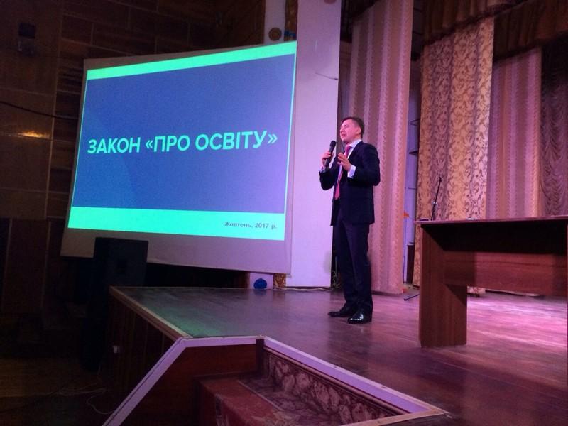 Руслан Демчак провів серію семінарів для освітян Вінниччини