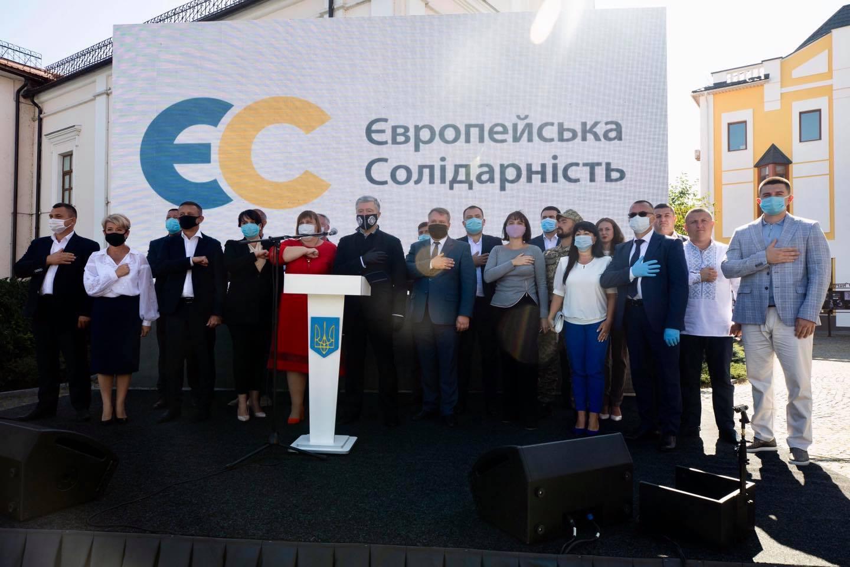 Місцеві вибори мають стати вироком брехні, популізму, некомпетентності та зраді, які панують зараз в українській владі