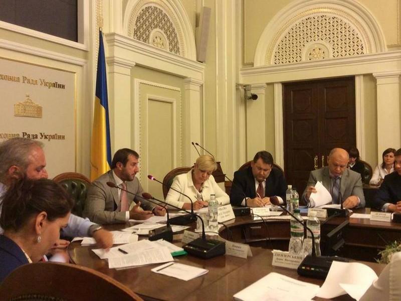 Про роботу Комітету Верховної Ради  України з питань фінансової політики і банківської діяльності за 2 сесію VIIІ скликання (лютий - липень 2015 року)